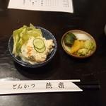 燕楽 - ポテサラとお漬物