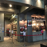 Red Rock -