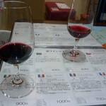 ワインの王子様 - 赤2種