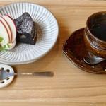 真山 - ふじりんご入りガトーショコラのセット