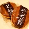 sumiyoshikaankikuju - 料理写真:どら焼き