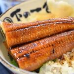 魚屋の台所 下の一色 - うなぎ丼(本日のまかない丼ランチ)