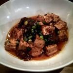 チムウォック - トロトロ牛すじ煮込みの麻婆豆腐