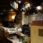 ヘイメル ミヤマス - キッチン