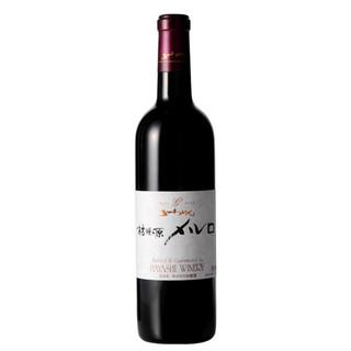 外国のワインはもちろん、美味しい国産ワインも取り揃えています