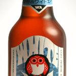 浅草鉄板太郎 - White Ale ホワイトエール  コリアンダー、オレンジピール等のスパイスを加えたベルギー伝統の小麦ビール。ハーブの個性的な香りに小麦の爽やかな酸味がマッチした独特の風味が特徴です。数多くの賞を取得しています。