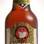 浅草鉄板太郎 - 英国ビールの発祥地バートン・アポン・トレントで生まれた上面醗酵淡色ビールです。 ネスト・ペールエールは、英国産のモルト、ホップをふんだんに使い、本場の英国式の醸造法で仕込みました。 アロマホップの華やかな香りが特徴的なビールです。