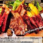 浅草鉄板太郎 - 日本食肉教会の会長さん直伝の肉の目利きで仕入れた美味しいお肉のアンサンブル。牛肉だけでなく厳選された羊肉も食べられます。羊肉は渋谷の予約の取れない有名ジンギスカン屋さんから目利きを伝授!!