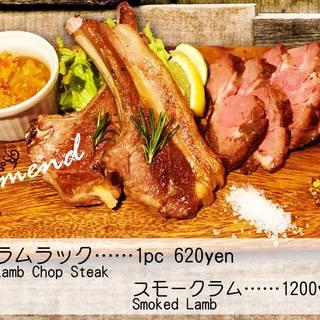 ラム肉の美味しい部位を、こだわりの燻製で調理した一品は絶品