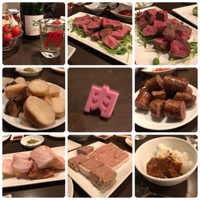 肉山 名古屋