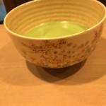 和ごころ 泉 - 萩柄のお茶碗