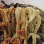 ロンファン - 黒坦々麺のアップ