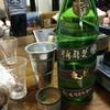 久保本家酒造 - ドリンク写真: