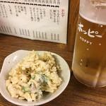 まるかや - 生ホッピーとマカロニサラダ(290円)