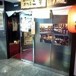 小樽 ニュー三幸 - 外観1