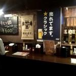 小樽 ニュー三幸 - 店内3