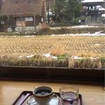 文化喫茶 郷愁 - メニューはコーヒーのみ