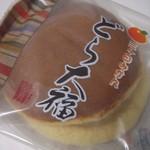 田町梅月 - 料理写真: