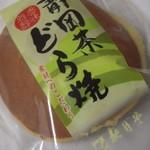秋月堂 - 料理写真:
