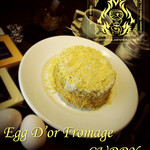 【CURRY SHOP】円山教授。 - エッグ ド フロマージュカレー【数量限定¥1180】