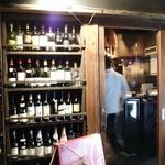 南部鉄酒場 豚バルBYO - 店の入り口
