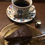 自家焙煎珈琲庵 - 本日のおすすめコーヒーとガトーショコラで920円