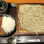60977277 - カレーセット(小)¥550