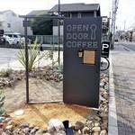 OPEN DOOR COFFEE - ここにもドアが☆