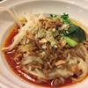瀧 - 料理写真:汁なし坦々麺 772円
