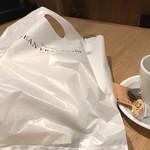 60982015 - 2017/01 ジャン・フランソワ 渋谷マークシティのパンを購入