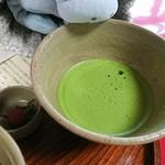 赤福 - 鳥羽水族館のマナティとお抹茶