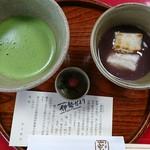 赤福 - お抹茶と赤福ぜんざい(小)