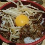 二代目 響 - 台湾丼 350円