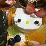 マリーヌ洋菓子店 -