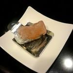 仁 - ピンク岩塩