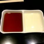 仁 - 焼肉のタレ