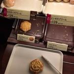 ミスタードーナツ - ☆★エビグラタンパイ★☆
