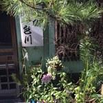 Unagiirokawa - 外観
