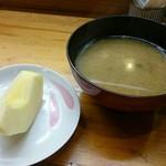 寿し龍 - お椀&りんご