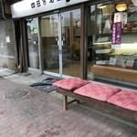金城軒 太白永餅 - 店舗外観