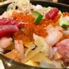 寿し松 - 料理写真:☆*:.。. そっきり丼 .。.:*☆
