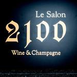 ル サロン 2100 -