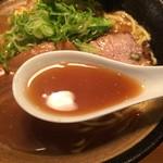 瞠 - スープ
