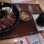 ガスト - 牛赤身ステーキ丼
