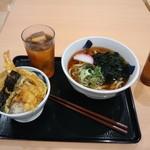 ほなみ - 料理写真: