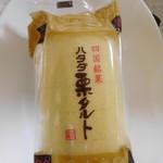 ハタダお菓子館 - 5切れ¥430-