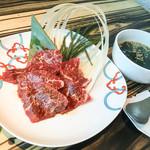 wagyu焼肉 伊萬里 GINZA - ハラミ、スープ