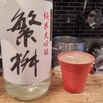 Homemade Ramen 麦苗 - 繁桝(450円)
