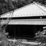 喜泉庵 - 浄妙寺喜泉庵