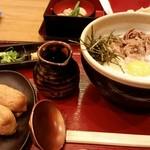 杵屋 - 牛肉とろろ定食